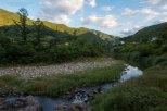 Woraksan National Park